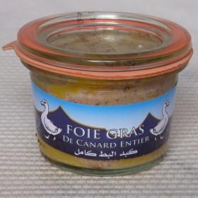 Foie gras de canard entier halal 50g